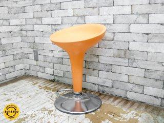 マジス MAGIS ボンボスツール BOMBO STOOL ステファノ・ジョバンノーニ ガス昇降 カウンターチェア オレンジ ●