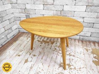 カーフ karf エッグシェイプ Egg shape サイドテーブル コーヒーテーブル オーク材 ●