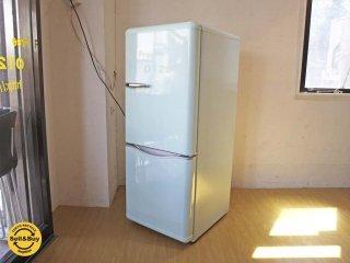 クラシックコレクション THE CLASSIC 2ドア 冷蔵庫 ボトムフリーザー アクアミント 150L ターコイズ DR-C15 2018年製 ★