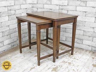 コスガ KOSUGA ネストテーブル サイドテーブル クラシカル ●