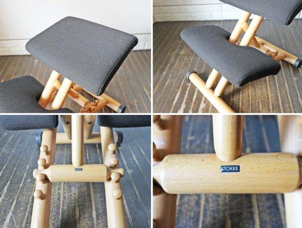 ストッケ STOKKE マルチバランス MALTI balans バランスチェア 学習椅子 ブラック 北欧 ノルウェー ◎