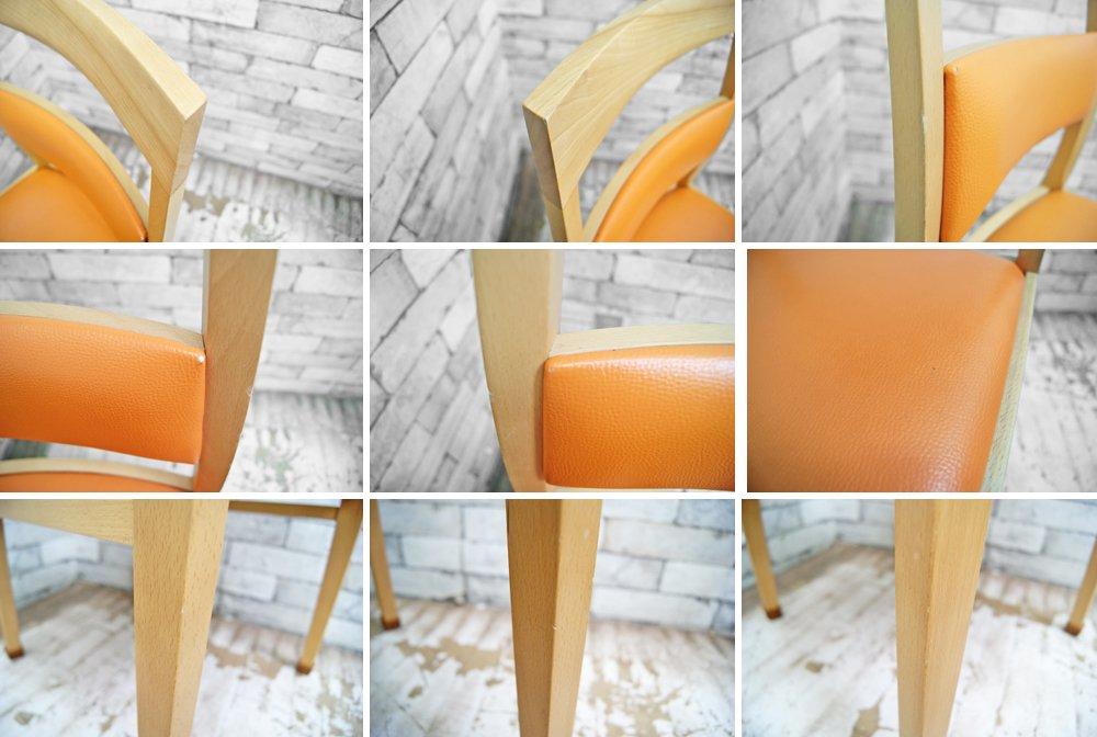 カリモク Karimoku ダイニングチェア ブナ材 グリーン & オレンジ 2脚セット シンプルモダン ●