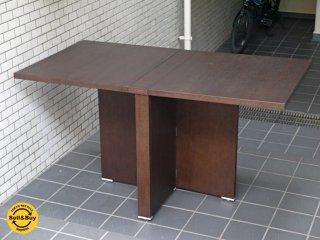 モーダエンカーサ moda en casa バタフライ ダイニングテーブル 2+2 Table オーク材 ダークブラウン シンプルモダン ■