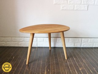 カーフ karf エッグシェイプ Egg shape サイドテーブル コーヒーテーブル オーク材 ◎