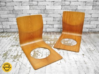 天童木工 TENDO 座椅子 ケヤキ プライウッド 2脚セット 藤森健次 ●