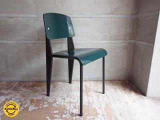 ヴィトラ Vitra スタンダードチェア standard chair ジャン・プルーヴェ Jean Prouve 廃番 ダークグリーン♪