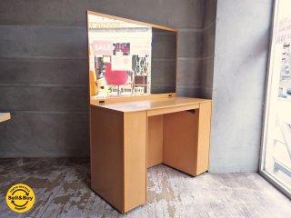 アルフレックス arflex コンポーザー COMPOSER ドレッサー 鏡台 チェリーカラー イタリア モダンデザイン ガラス天板欠品 ♪