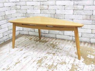 ウニコ unico リュス LYS ローテーブル オーク材 ナチュラルスタイル ●