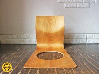 天童木工 TENDO 座椅子 ケヤキ プライウッド 藤森健次 ◎