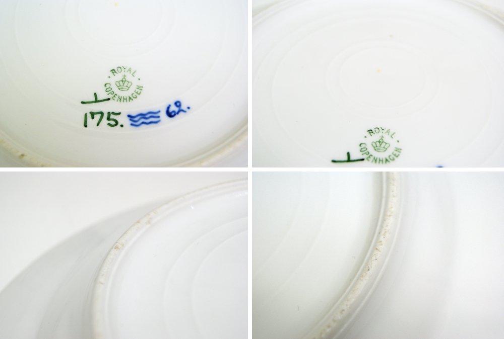 ロイヤルコペンハーゲン ROYAL COPENHAGEN ブルーフルーテッド プレーン プレート 25cm B ●
