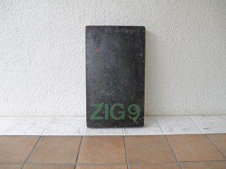 ビンテージ 木製 オブジェ ZIG9 飾り ブラックボックス Black box ◇