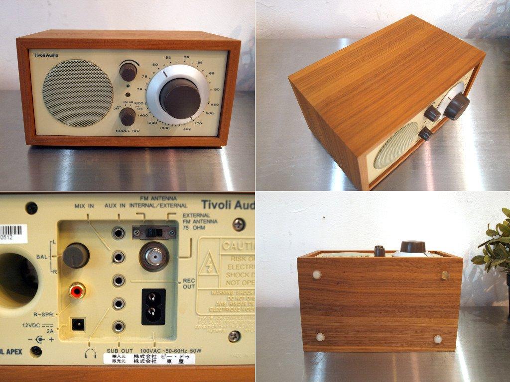 チボリオーディオ Tivoli Audio モデル2 ModelTwo ウォールナット ラジオ&スピーカー アメリカ 人気ラジオメーカー ★