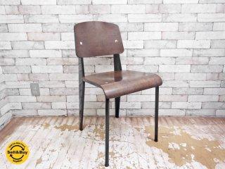 ヴィトラ Vitra スタンダードチェア Standard chair ダークブラウン edition 2002 ジャン・プルーヴェ jean prouve collection B ●