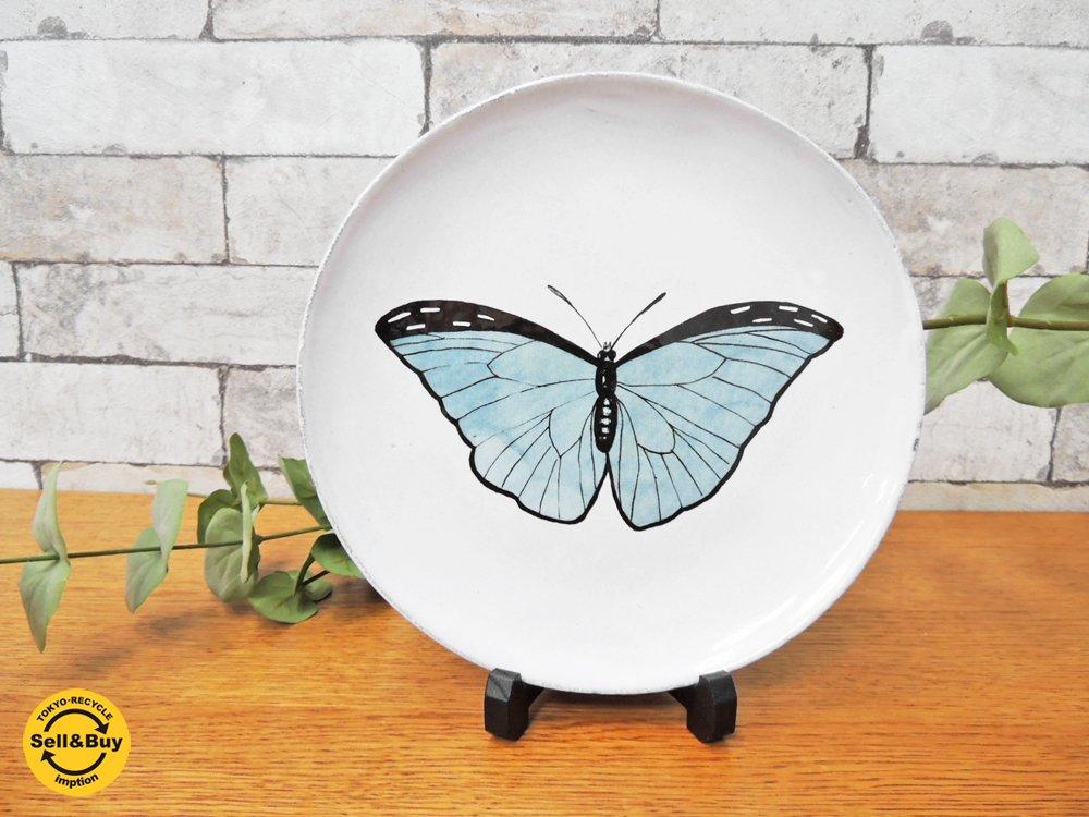 アスティエ・ド・ヴィラット ASTIER de VILLATTE ジョン・デリアン JOHN DERIAN ブルーバタフライ butterfly プレート 20cm ●