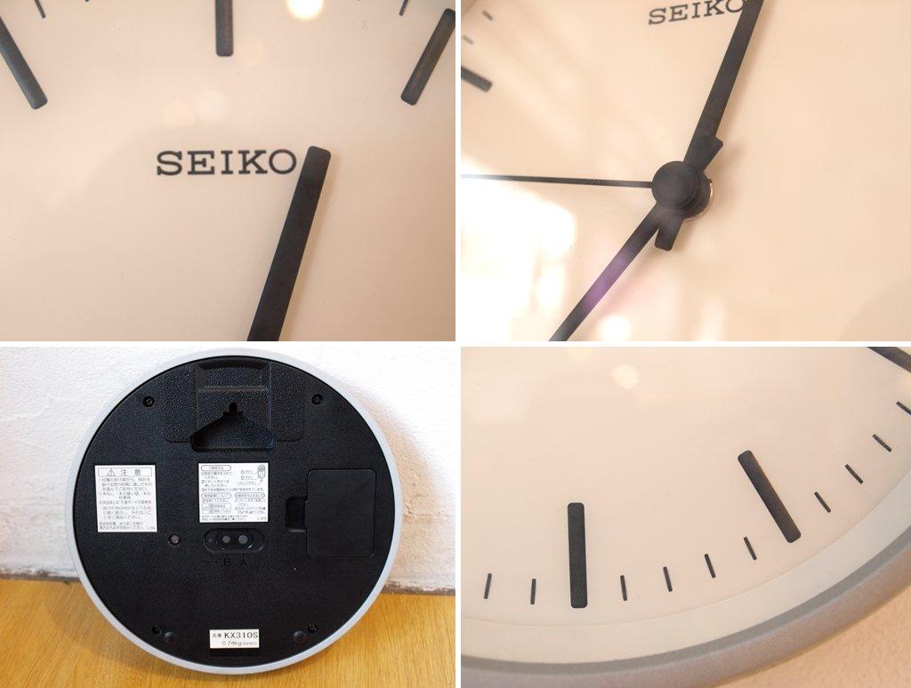 セイコー SEIKO STANDARD CLOCK 深澤直人 アナログ 電波時計 壁掛け ★