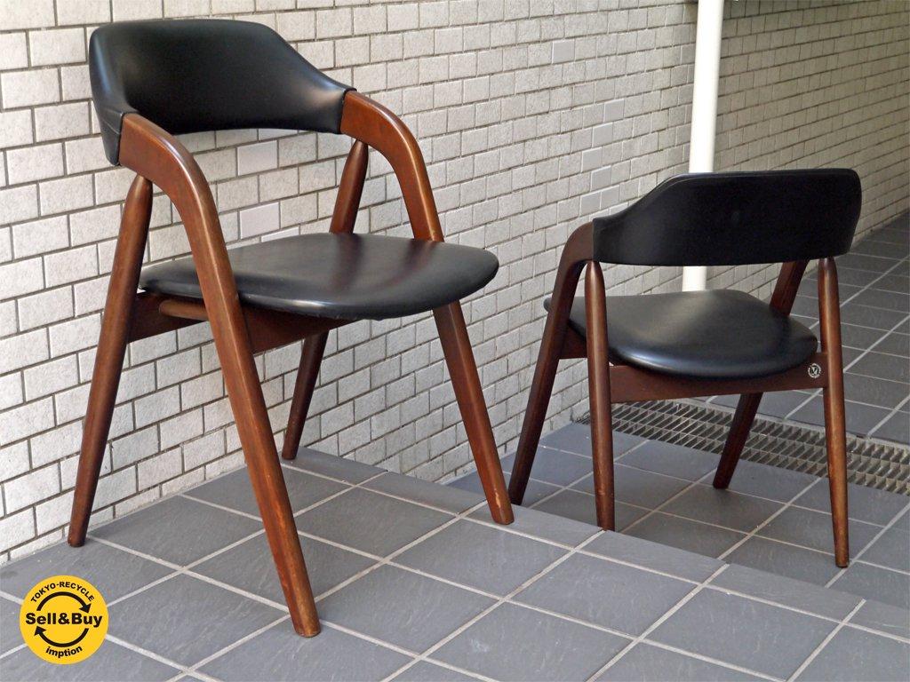辻木工 70's ジャパンビンテージ ダイニングアームチェア 北欧デザイン A ■