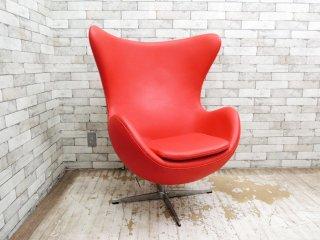 アルネ・ヤコブセン Arne Jacobsen エッグチェア Egg chair リプロダクト品 合皮 レッド ●