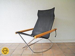 ニーチェア エックス Ny chair X 新居猛 ロッキングチェア 廃盤カラー 黒 ブラック フォールディング 折畳み可 グッドデザイン受賞 MoMA永久所蔵作品 アウトドア使用可 ◇
