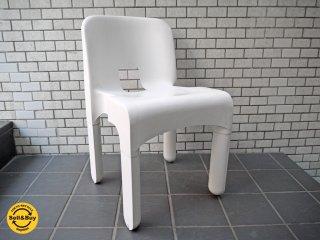カルテル Kartell クラシカルチェア  Classical Chair 4867 ジョエ・コロンボ Joe Colombo ホワイト B ■
