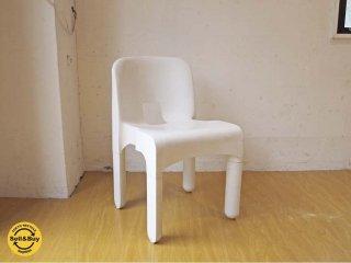 カルテル Kartell ユニバーサルチェア Universal Chair クラシカル 4867 ジョエ・コロンボ Joe Colombo 廃盤 ホワイト ★