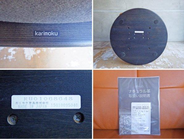 カリモク karimoku ザ・ファースト THE FIRST リクライニングチェア RU72 Mサイズ オーク材 レザー ブラウン 本革 オットマン付き RU01 Sサイズ ♪