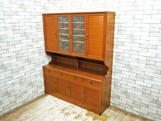 ジャパンビンテージ Japan vintage チーク材 ビンテージ 食器棚 大型 北欧スタイル ●