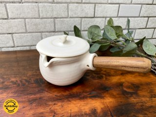 馬場勝文 耐熱ミルクパン 蓋付き 白 陶器 チーク材取っ手付き ■