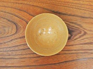 森岡成好 長石釉 中鉢 現代作家 ●