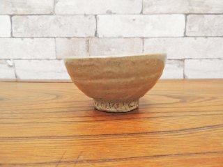 森岡成好 灰釉粉引 中鉢 現代作家 ●