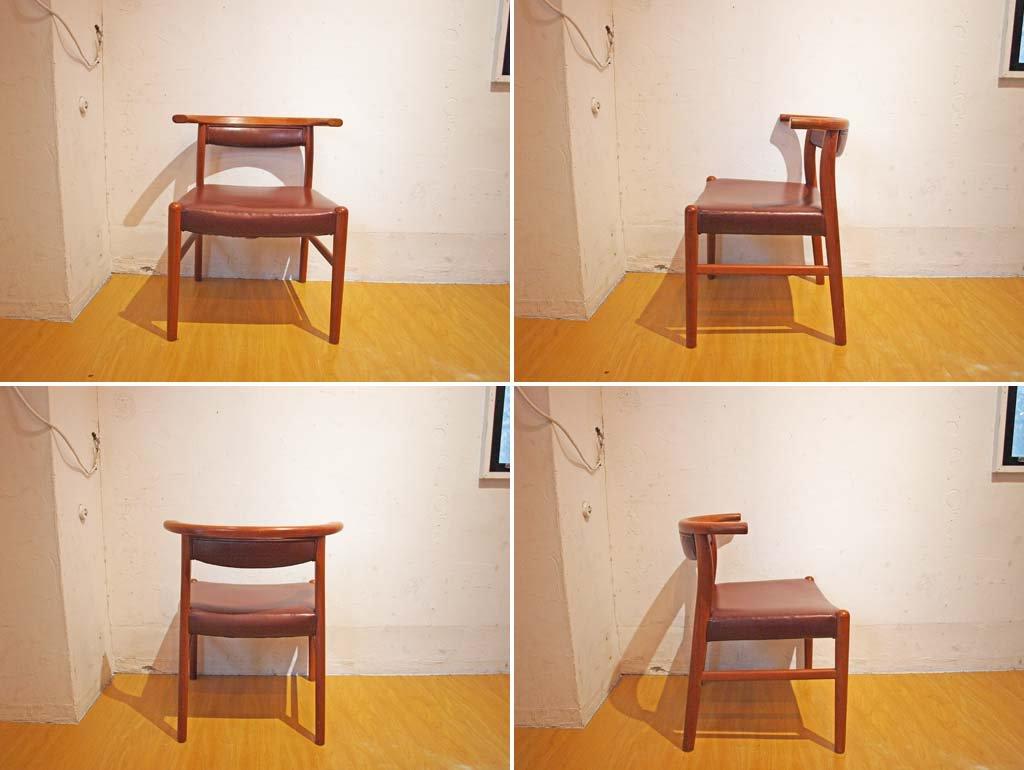 青林製作所 チーク無垢材 ダイニングチェア ハーフアームチェア 日本 希少なビンテージ家具 北欧Style B ★