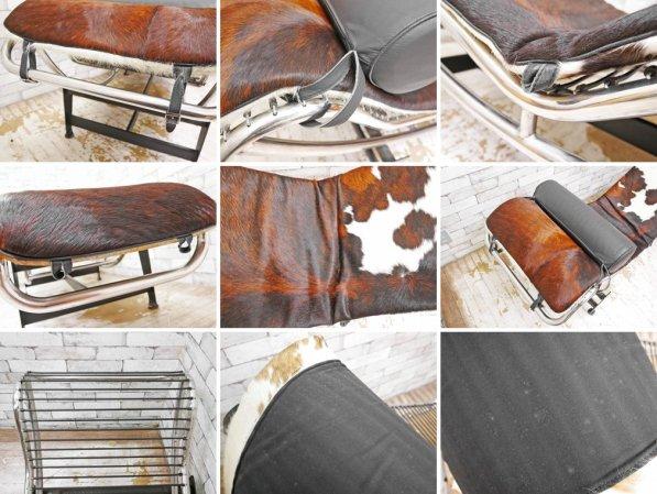 ル・コルビジェ Le Corbuiser LC4 シェーズロング リプロダクト 長椅子 ソファ ハラコレザー デザイナーズ家具 ●