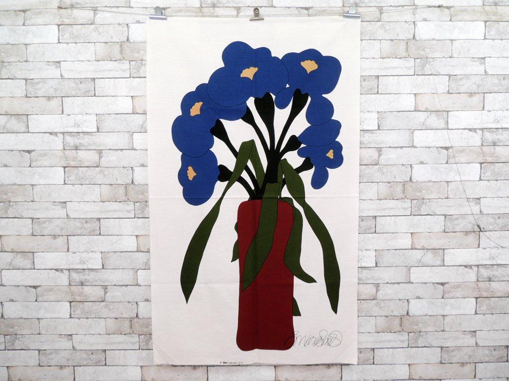 VALLILA FINLAND ビンテージ ファブリック フラワー Howard Smith 79×134cm ●