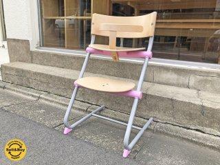 ブリオ BRIO ニューフレックスチェア New Flex Chair ベビーチェア ガード付き ピンク ステップアップチェア ♪