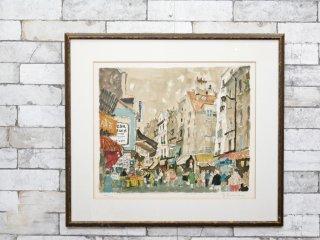 児玉幸雄 パリの街 ムフタール通り アートポスター リトグラフ 風景画 ハンドサイン入り 額装品 ●
