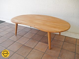 モフィ MOFY ビーンズ型 アルダー無垢材 ローテーブル リビングテーブル W120 ナチュラル ◇