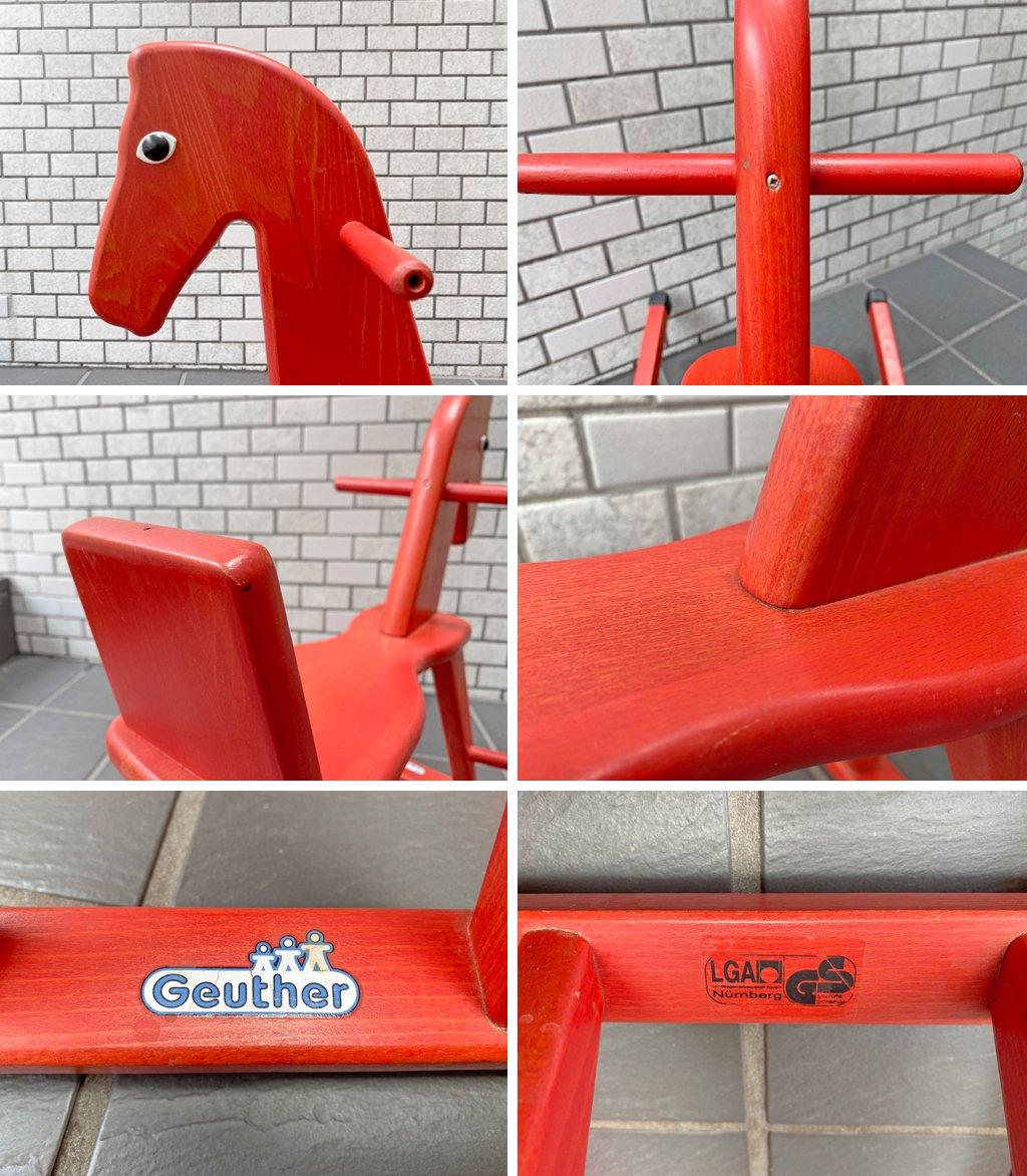 ゴイター Geuther ドイツ ロッキングホース 木馬 レッド ポーネルンド取扱い ■