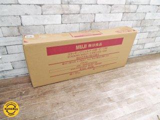 無印良品 MUJI スタッキングシェルフ 2段 オーク材 未開封 未使用品  ●