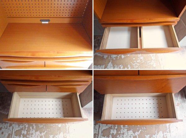 広松木工 Hiromatsu Furniture Inc. ルーチェ LUCE カップボード 食器棚 幅84cm ♪