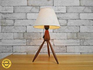 北欧ビンテージ チーク材 3脚ライト テーブルライト ●
