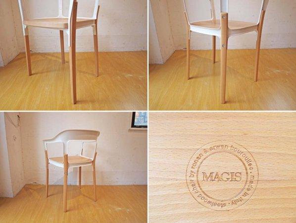 マジス Magis スティールウッドチェア Steelwood Chair ホワイト×ビーチ材 Ronan & Erwan Bouroullec ブルレック B 美品 ★