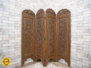 ビンテージスタイル 木製 パーテーション スクリーンパネル 4連 木彫り インド購入 アジアン家具 ●