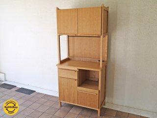 ウニコ unico クラルス CLARUS キッチンボード オープン kitchen board open 食器棚 カップボード アッシュ材 ナチュラル ◇