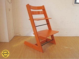 ストッケ STOKKE トリップトラップ TRIPP TRAPP チェア 新型 オレンジ 木製ベビーチェア ステップアップ チェア ★