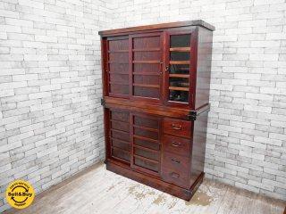 岩谷堂箪笥 食器棚 水屋箪笥 欅材 南部鉄器金属 民芸家具 和家具 ●