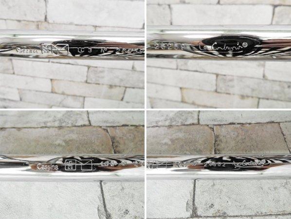 カッシーナ Cassina LC3 ソファ Meridienne 右/左片アーム セット FX革 ポリエステルパッディング ブラック ル・コルビュジェ 合計定価182.6万円 ●