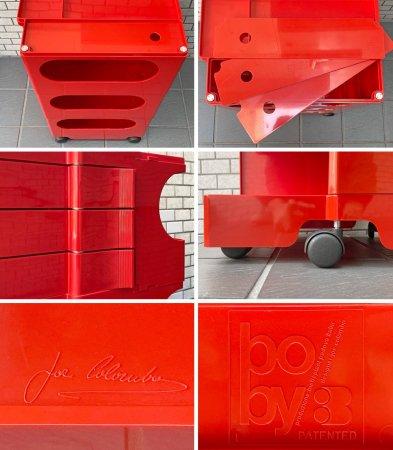 ビーライン B-LINE ボビーワゴン ジョエ・コロンボ  Joe Colombo 3段3トレー レッド イタリア メトロクス取扱 ■