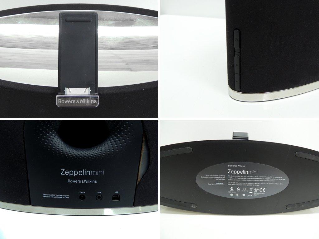 バウワース&ウィルキンス B&W スピーカー ツェッペリン ミニ Zeppelin Mini マランツ iPod用ドックスピーカー オーディオ ●