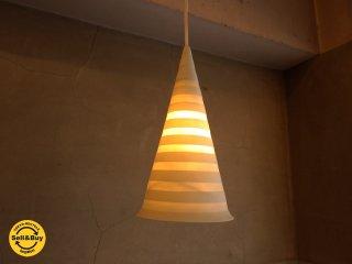 ステングライト Steng Light プラ Pura ペンダントライト ドイツ 陶器♪