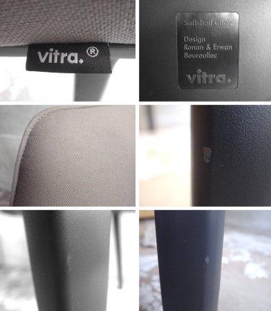 ヴィトラ vitra ソフトシェルチェア SOFTSHELL CHAIR ロナン&エルワン・ブルレック B♪