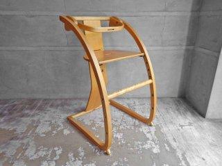 イーチェア e-chair ベビーチェア ベビーガード付き 木馬 佐々木敏光デザイン ナチュラル ♪